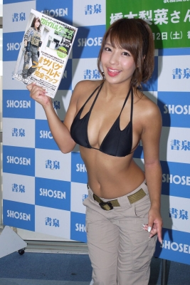 Rina Hashimoto swimsuit gravure I will not bend my conviction to keep the blackest in Japan only with natural light 2021026