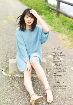 Momoka Ishidas swimsuit gravure photo book to be released003