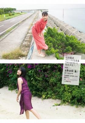 Momoka Ishidas swimsuit gravure photo book to be released004