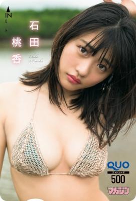 Momoka Ishidas swimsuit gravure photo book to be released007