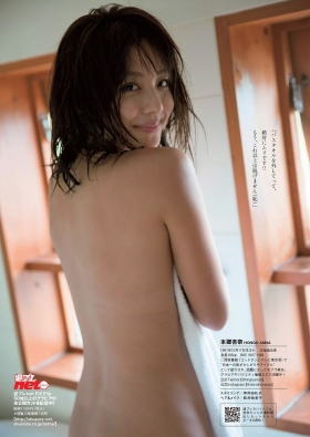 Anna Hongo Gravure Swimsuit ImagesI finally showed you the extreme exposure002
