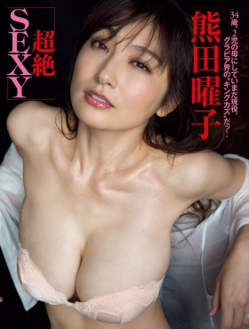 Yohko Kumada swimsuit gravure Take a look at her miraculous body f017