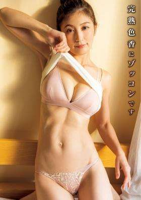 Yohko Kumada swimsuit gravure Take a look at her miraculous body f026
