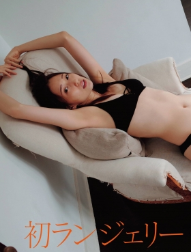 Ito Onos first lingerie002