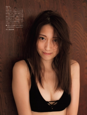 Ito Onos first lingerie005