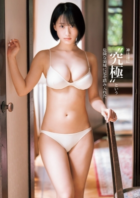 Ayano Sumida swimsuit gravure Hybrid beautiful girl with high beauty and superb breasts 2021003