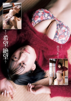 Ayano Sumida swimsuit gravure Hybrid beautiful girl with high beauty and superb breasts 2021004