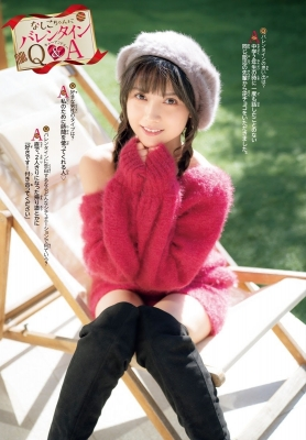Nashiko Momotsuki Swimsuit Gravure Valentine from Nashiko 2021008