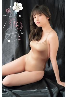 Nashiko Momotsuki Swimsuit Gravure Valentine from Nashiko 2021013