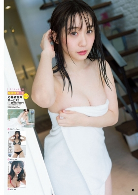 Iori Moe underwear picture bride costume naked apron 2021007
