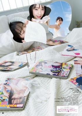Iori Moe underwear picture bride costume naked apron 2021010