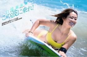 Kairai Shirahase Swimsuit Gravure Nations No2 active body boarder 011