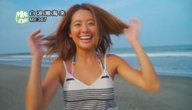 Kairai Shirahase Swimsuit Gravure Nations No2 active body boarder cc 010