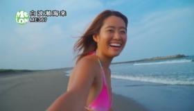 Kairai Shirahase Swimsuit Gravure Nations No2 active body boarder cc 012