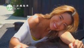 Kairai Shirahase Swimsuit Gravure Nations No2 active body boarder cc 017