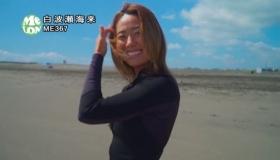 Kairai Shirahase Swimsuit Gravure Nations No2 active body boarder cc 021