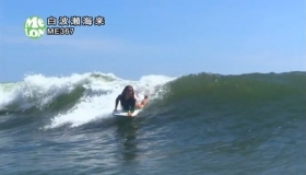 Kairai Shirahase Swimsuit Gravure Nations No2 active body boarder cc 023