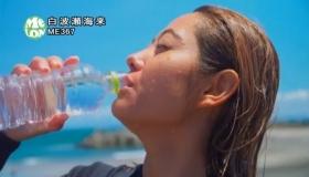 Kairai Shirahase Swimsuit Gravure Nations No2 active body boarder cc 025