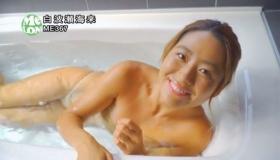 Kairai Shirahase Swimsuit Gravure Nations No2 active body boarder cc 027