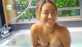Kairai Shirahase Swimsuit Gravure Nations No2 active body boarder cc 028