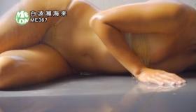 Kairai Shirahase Swimsuit Gravure Nations No2 active body boarder cc 033