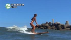 Kairai Shirahase Swimsuit Gravure Nations No2 active body boarder cc 037