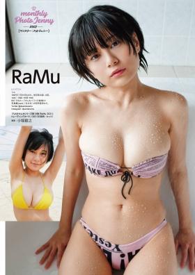RaMu Swimsuit Gravure Destructive power of Gcup bust 2021001