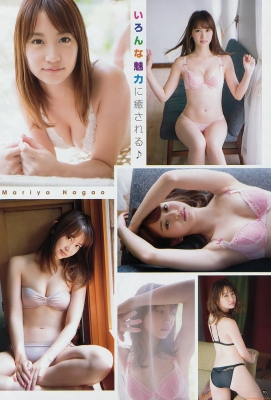 Mariya Nagaothe No1 beauty idol of AKB48in a swimsuit bikini003