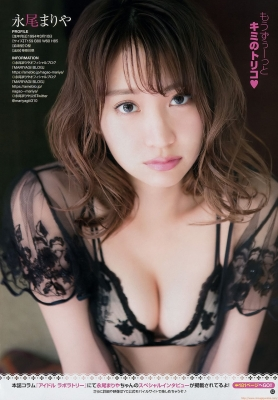 Mariya Nagaothe No1 beauty idol of AKB48in a swimsuit bikini034