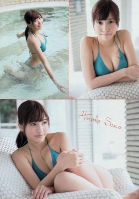 Hinako Sano Swimsuit Bikini Images022