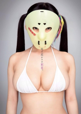 Jun Amagi Swimsuit Gravure Approaching you rapidly014
