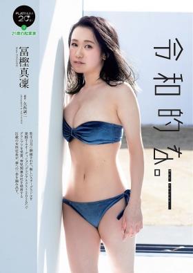 Marin Togashi swimsuit gravure 21entrepreneur new star grader 2021001