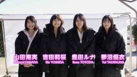 Luna Toyoda Rizakura Yoshida Nami Yamada Yui Tadenuma The four of us on the gravure stageStars that have never crossed each other line up in a row and burst into life001