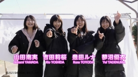 Luna Toyoda Rizakura Yoshida Nami Yamada Yui Tadenuma The four of us on the gravure stageStars that have never crossed each other line up in a row and burst into life003