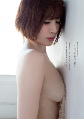 Yu Teshima swimsuit gravure The gravure road of 38 years old still continues 2021003