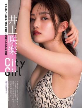 Sakuraku Inoues first attempt at swimsuit gravureVariety Queen 2021001