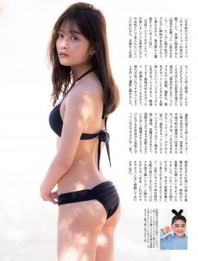 Sakuraku Inoues first attempt at swimsuit gravureVariety Queen 2021003