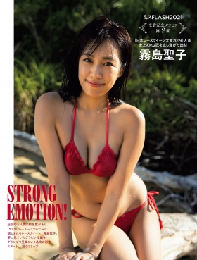 The first ever two-time winner of the Japan Race Queen Awards 2019 Seiko Kirishima Swimsuit Gravure 2021001