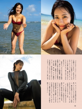 The first ever two-time winner of the Japan Race Queen Awards 2019 Seiko Kirishima Swimsuit Gravure 2021002