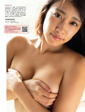 The first ever two-time winner of the Japan Race Queen Awards 2019 Seiko Kirishima Swimsuit Gravure 2021004