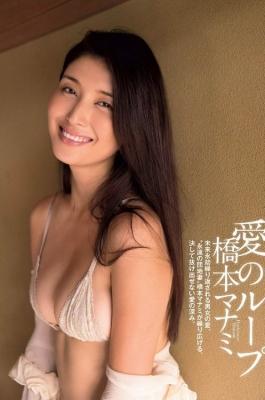 Manami Hashimoto Swimsuit Gravure Cuddle up to me035