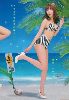 Hinako Sano Gravure Swimsuit ImagesNatural beauty, cute face and super body, she is super cute046