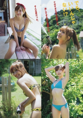 Hinako Sano Gravure Swimsuit ImagesNatural beauty, cute face and super body, she is super cute055