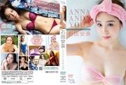Yasuna Ishida Swimsuit Gravure Natural Beauty Yasuna Ishidas 1st Image DVD001