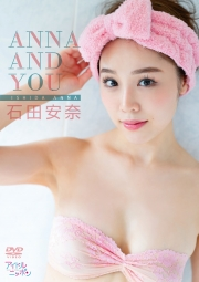 Yasuna Ishida Swimsuit Gravure Natural Beauty Yasuna Ishidas 1st Image DVD002