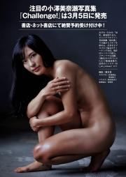 Minase Ozawa swimsuit gravure Beautiful woman golfer sexy swing 2021005
