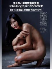Minase Ozawa swimsuit gravure Beautiful woman golfer sexy swing 2021006