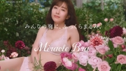 Minami Tanakas beautiful body in underwear041