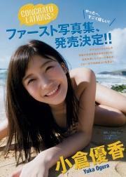 Yuka Ogura Gravure Swimsuit Images002