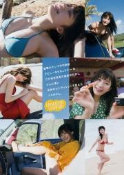 Yuka Ogura Gravure Swimsuit Images003
